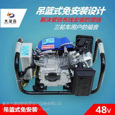 成都电动汽车27极纯铜电芯4KW48V省油智能増程器大漠森厂家直销