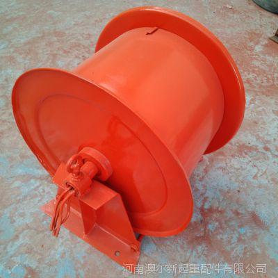 厂家直销 龙门行吊电缆卷筒 澳尔新牌 弹簧式 涡轮式收放线 电缆卷筒
