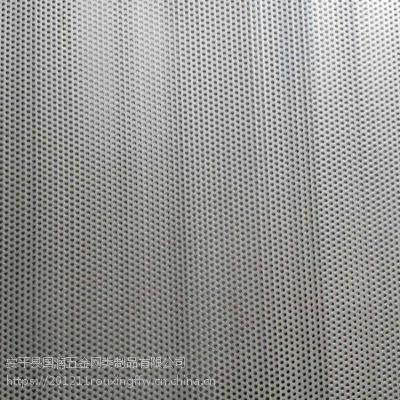 厂家专业生产不锈钢冲孔网 冲孔板销售中心