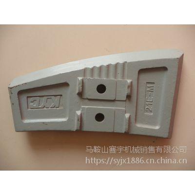 供应日本光洋KYC混凝土搅拌机配件高耐磨叶片搅拌刀