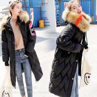 彩色大毛领羽绒棉服女中长款2019冬季新款品牌折扣女装批发
