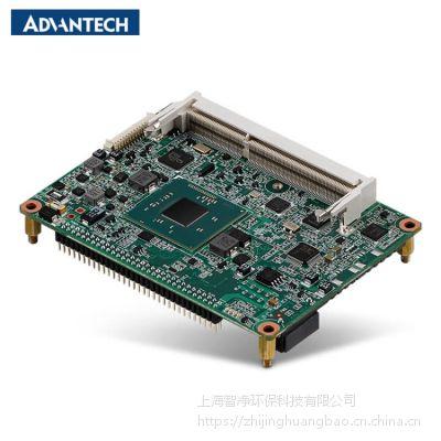 研华MIO-3260L 2.5英寸Pico-ITX嵌入式单板ADVANTECH须配底板使用