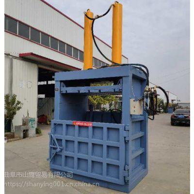 宁波废品站旧自行车立式液压打包机厂家热销
