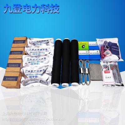 JLS-10/3.1高压电缆套管10kv三芯全冷缩电缆中间接头3*25-400mm2