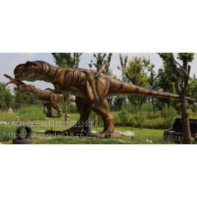 仿真恐龙展览公司 大型仿真恐龙展览 大型仿真恐龙展览租赁