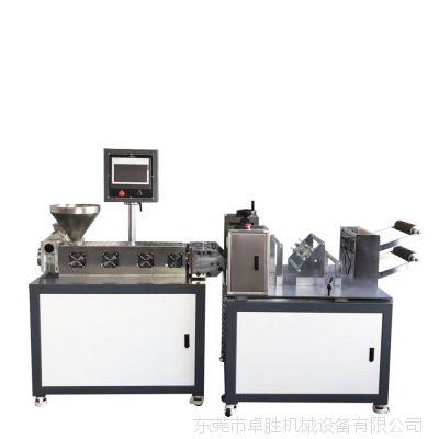 小型单螺杆流延机 单螺杆挤出机+流延膜头+压延+牵引+收卷实验线