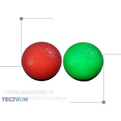 广州捷众 车位引导红绿双色指示灯 PLI-2010