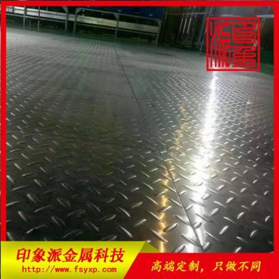 201进口电梯防滑板 厂家供应各类不锈钢防滑板