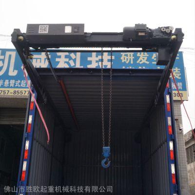 胜欧美车载吊机轻松装卸 车厢移动吊机移动臂小吊机移动吊钩搬运机热卖吊机