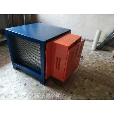 餐饮油烟净化器安装厨房烟气处理设备空气净化器系统厨房净化器设备饭店酒楼餐馆选购