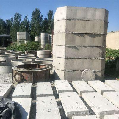 山东预制水泥化粪池 商混组合式化粪池 厂家专用制造