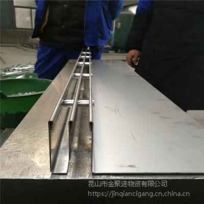 金聚进 304不锈钢缝隙式雨水篦子 线性排水篦子 按图加工