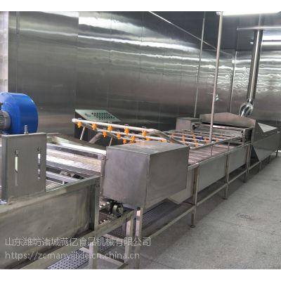食品机械干辣椒清洗机 不锈钢果蔬清洗机厂家