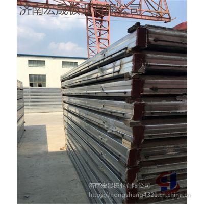 山东建筑轻型板厂家生产钢架轻型复合板L15GT37