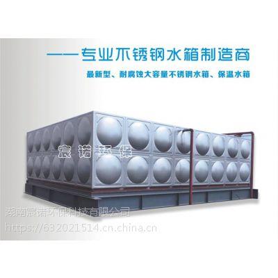 衡阳不锈钢矩形水箱,责任造就未来