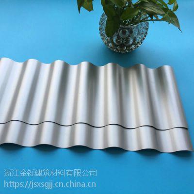 浙江金铄供应全国4S店专用外墙板波纹板836型铝镁锰板