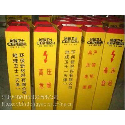 厂家直销复合材料标识桩200*200*800耐腐蚀重量轻寿命长