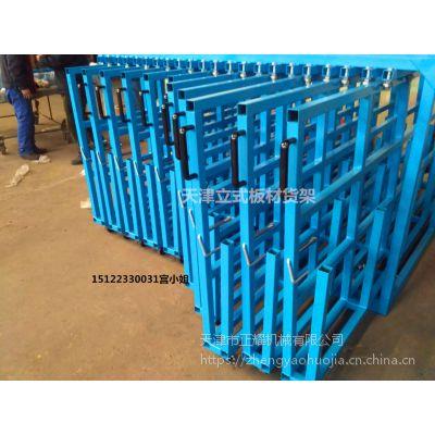 安徽立式板材货架厂家 3米钢板存放架 抽拉式货架规格