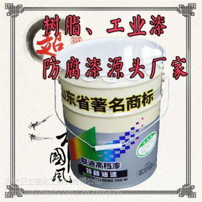 河南省【冷喷锌漆价格和厂家】