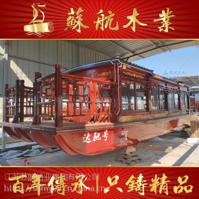 出售船检小画舫电动观光船玻璃钢画舫船水上电动观光游览船