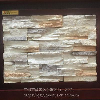 别墅外墙简约文化石文化石堆砌石艺术大块墙体贴装饰砖