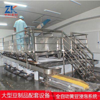 大型泡豆系统生产线 全自动定时泡豆系统 豆制品加工厂配套设备
