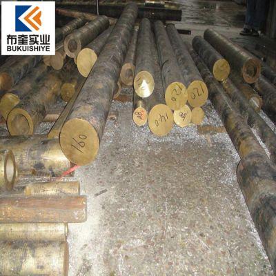 热销:ZCuAl8Mn13Fe3Ni2铝青铜板 铝青铜棒 管带材 现货