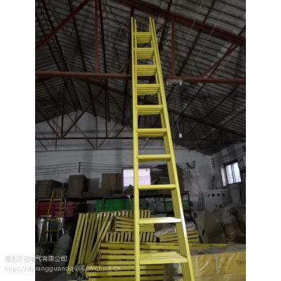 山东 双冠 玻璃钢绝缘梯 3米 5米 电力绝缘单梯供应商