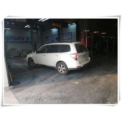 北京斯巴鲁专修尾气排放年检不达标解决办法