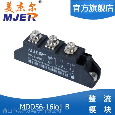 美杰尔 MDD56-16io1 B IXYS 艾赛斯整流模块 MDD56 厂家质保1年