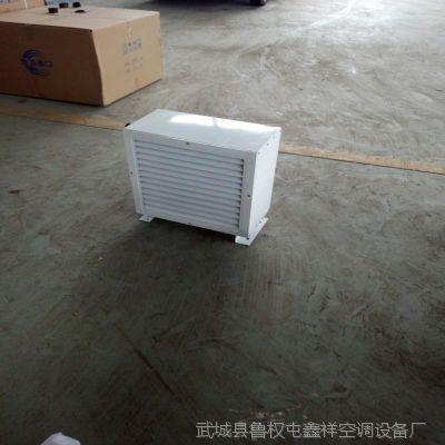 鑫祥供应热水暖风机哪家的好