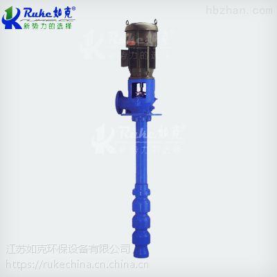 江苏如克环保长轴深井水泵选型、工作原理、技术参数、报价