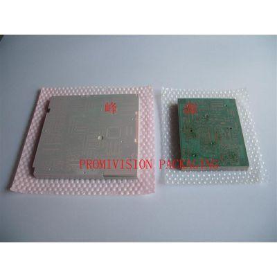 粉红色防静电真空包装膜,粉红色防静电pcb板真空包装膜