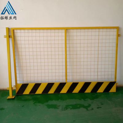 泥浆池安全护栏/基坑临边防护网
