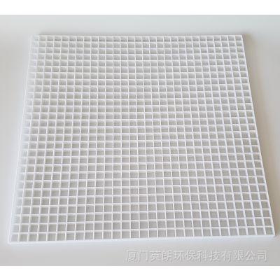 plastic egg crate grille,Xiamen Yinglang,厦门英朗环保科技