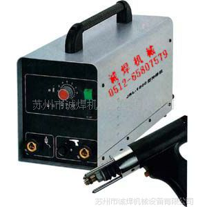 供应螺柱焊机,储能焊机,打扣机