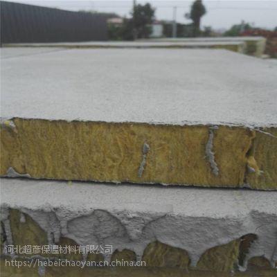 泰安市 憎水岩棉防水吸音复合板销售厂家100kg