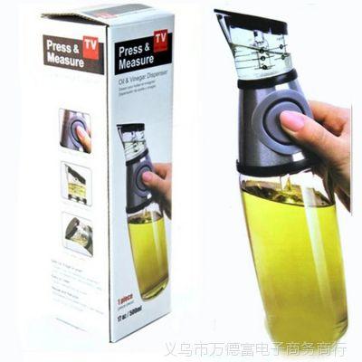 tv产品 控油壶 挤压式健康油壶 计量健康油壶 厂家直销