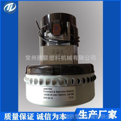 新品推荐 阿美德格碳刷电机 吸料机电机 自动吸料电机 电机厂家