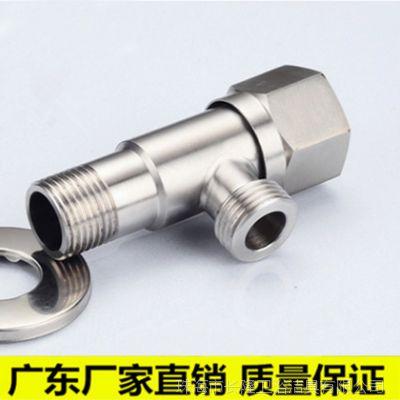 广东 304不锈钢冷热水通用角阀4分加厚加长三角阀热水器止水阀