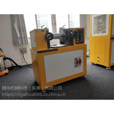 浙江锡华高分子成型用小型热压机塑料专用原装现货