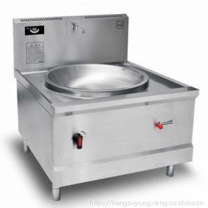 喜达客电磁大锅灶 IND-BOW-A16单头电磁灶 大功率商用厨房设备 电磁炒菜熬汤灶