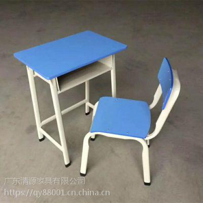 惠州惠城区 (潼湖、潼侨、沥林)课桌椅-广东清源家具有限公司