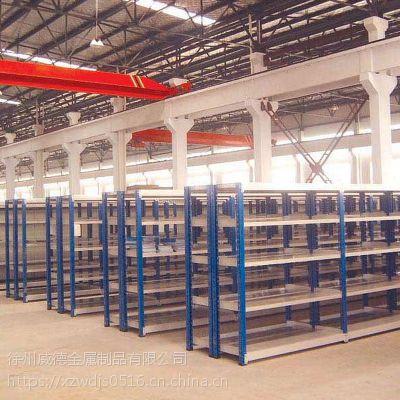 厂家定制批发重型仓储货架仓库房货架大型立体高位横梁式托盘货架