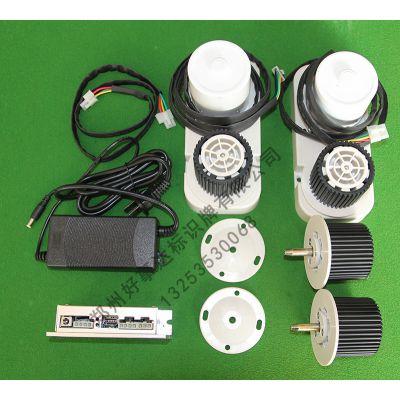 户外广告灯箱滚动系统手机可控制调节
