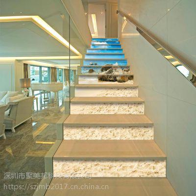 厂家直销魅集创意简约十三片海滩风景类楼梯贴台阶贴墙贴LTT-001
