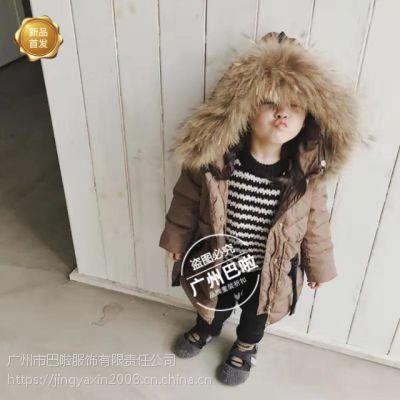广州批发高端品牌中小童《多啦啦+7M》冬装简约时尚库存尾货货源批发(90白鸭绒)