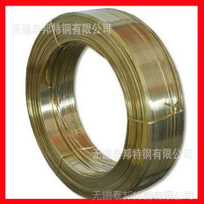 贵州直销紫铜箔 黄铜箔 环保铜箔 铜板 铜套 规格齐全