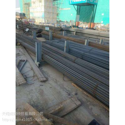 2018年螺纹钢报价表|12-11北京螺纹钢价格一览表