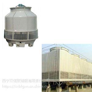 供西宁圆形冷却塔和青海方形冷却塔公司